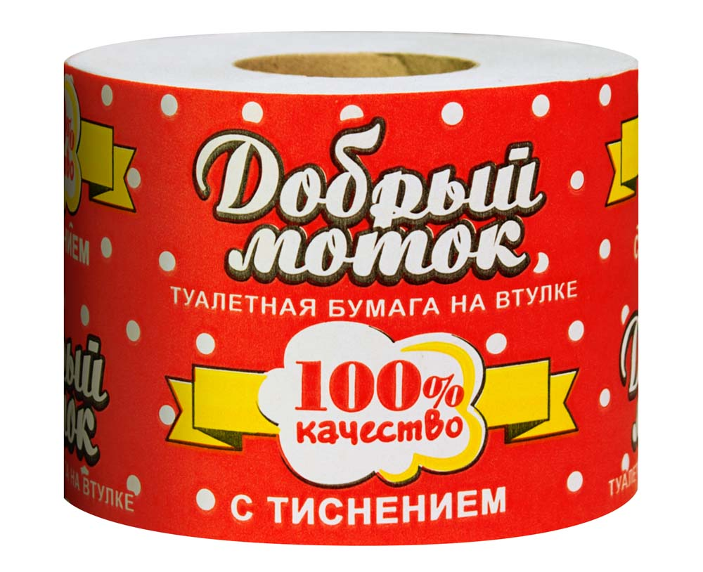 купить туалетную бумагу на втулке красный горошек 100 г