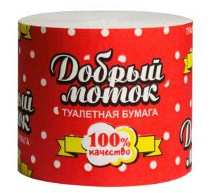 туалетная бумага без втулки Добрый моток Красный в горошек 100 г